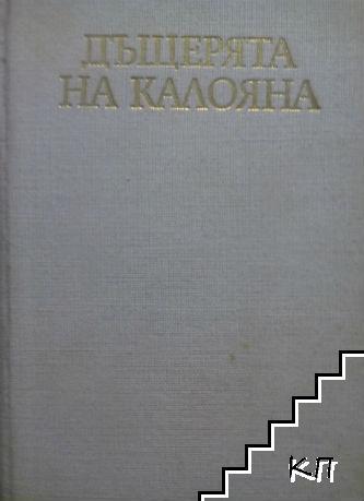Българска проза