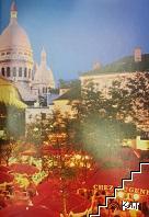 Мечтаните туристически дестинации (Допълнителна снимка 1)