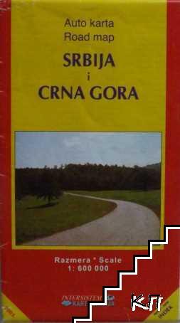 Srbija i Crna Gora. Auto karta