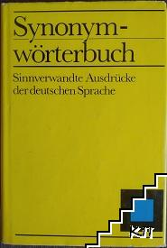 Synonym - Wörterbuch