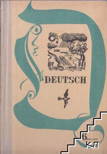 Deutsch für die 6. klasse