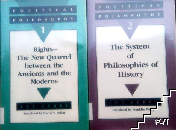 Political Philosophy in four volumes. Vol. 1-2