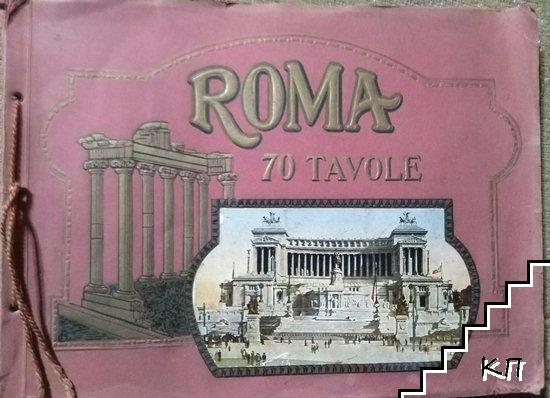 Roma - 70 Tavole