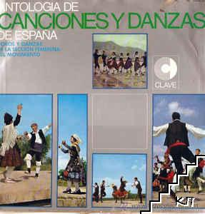 Antologia de Canciones y Danzas de España
