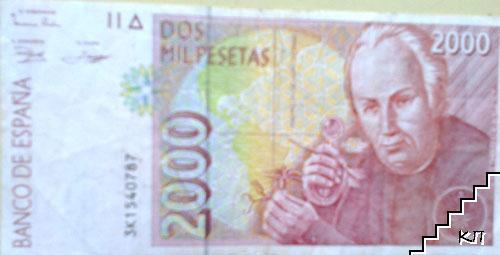2000 песети / 1992 / Испания