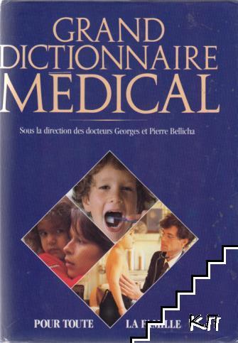 Grand dictionnaire médical: Pour la famille