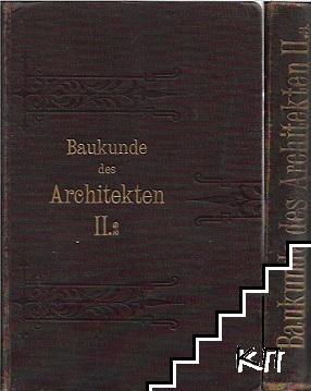 Baukunde des Architekten. Band 2. Teil 2-3