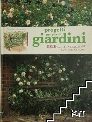 Progetti per piccoli giardini. Idee facili da realizzare passo dopo passo