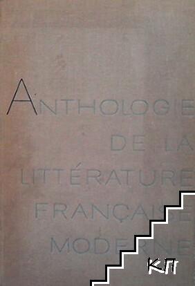 Anthologie de la littérature Française moderne