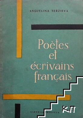 Poètes et écrivains français le XIX et XX siècle