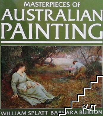 Masterpieces of australian painting