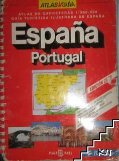 Gran Atlas de carreteras de España y Portugal