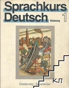 Sprachkurs Deutsch. Part 1