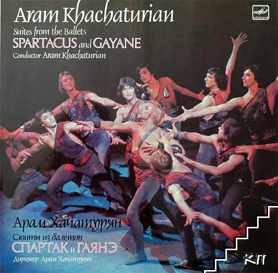 Сюиты из балетов Спартак и Гаянэ / Suites from the Ballets Spartacus and Gayane
