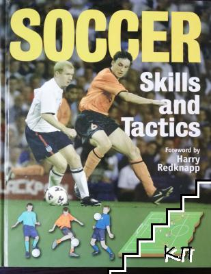 Soccer: Skills and Tactics