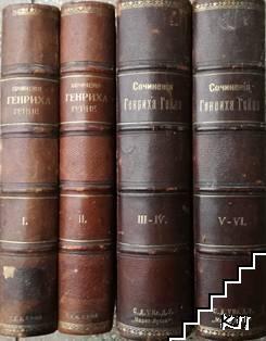 Полное собрание сочинений в шести томах. Том 1-6