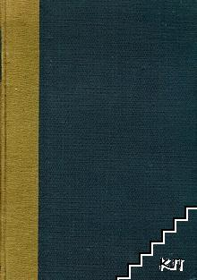 Нови песни за вечеринки и утра. Книга 1 / Сборникъ отъ солфежи и песни споредъ учебната програма по пение за 6.-7. класъ / Сборникъ отъ солфежи и песни споредъ учебната програма по пение за 4.-5. класъ