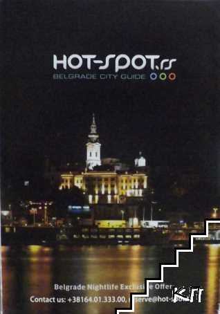 Belgrade city guide