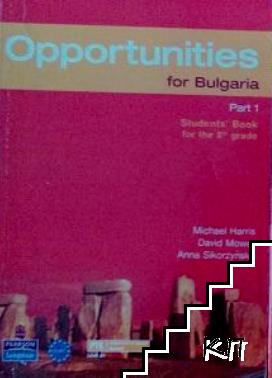 Opportunities for Bulgaria. Part 1
