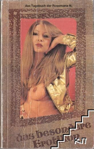 Das Tagenbuch der Rosemarie N.