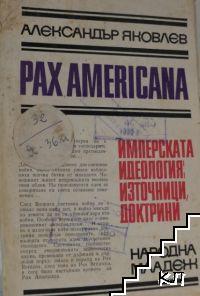 Pax Americana. Имперската идеология: Източници, доктрини