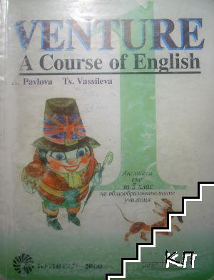 Venture 1: A Course of English