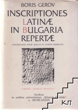 Inscriptiones Latinae in Bulgaria Repertae