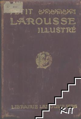 Petit Larousse illustre