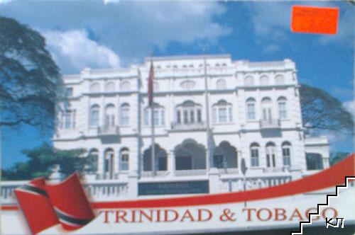 Trinidad & Tobago. Картичка с марка