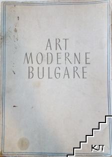 Art moderne Bulgare