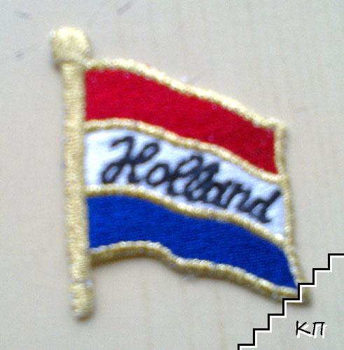 Holland. Flag / Холандия. Флаг