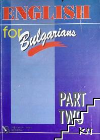 English for Bulgarians. Part 2
