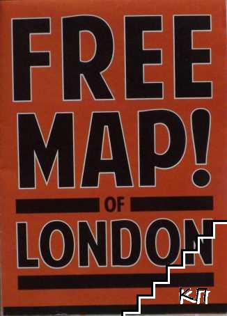 Free Map of London