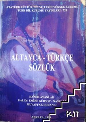 Altayca-Türkçe Sözlük