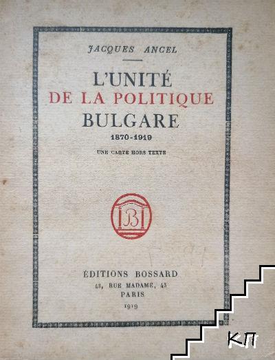 L'Unite de la politique Bulgare 1870-1919