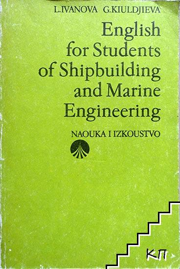 English for Students of Shipbuilding and Marine Engineering