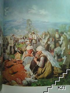 История на България. Том 7 (Допълнителна снимка 2)