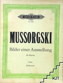 Mussorgski. Bilder einer Ausstellung für Klavier