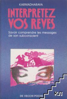 Interpretez vos reves
