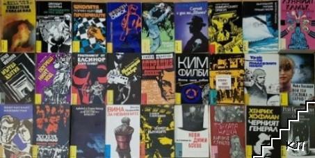 """Библиотека """"Лъч"""". Комплект от 88 книги"""