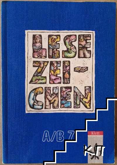 Lesezeichen - Lesebuch Ausgabe A/B für Gymnasien und Realschulen 7. Schuljahr