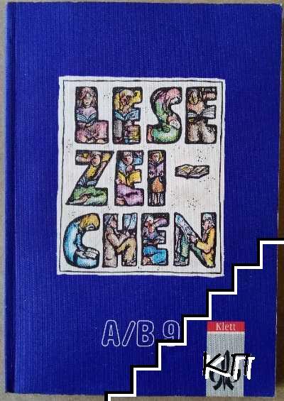 Lesezeichen - Lesebuch Ausgabe A/B für Gymnasien und Realschulen 9. Schuljahr