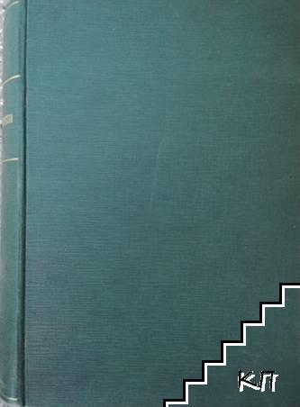 Смыслъ жизни / Енциклопедия на окултизма / Лекции по оккультизму / Открытие великой тайны бытия и загробной жизни / Потайната религиозна философия на Индия