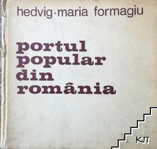Portul Popular Din Romania