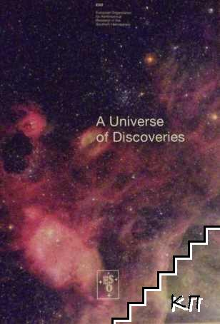 A Universe of Discoveries