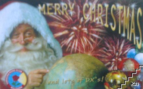 TRC. Коледна картичка