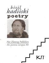Poetry / Поезия