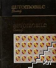 Automobile Quarterly. Vol. 8-9. Number 1-2 (Допълнителна снимка 1)