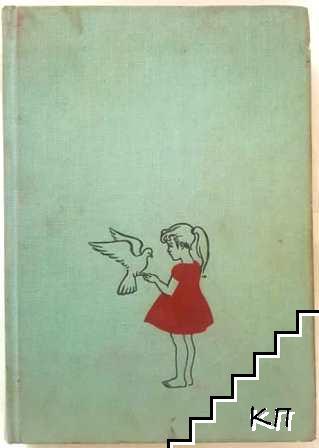 Das Dicke Bidstrup - Buch