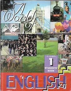 A world of English. Units 8-15